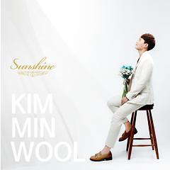 Sunshine (Single)