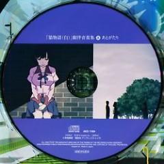 Nekmonogatari (Shiro) Gekiban Ongakushuu Shuuroku & Atogatari - Satoru Kosaki