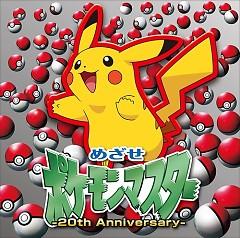 Mezase Pokémon Master -20th Anniversary-