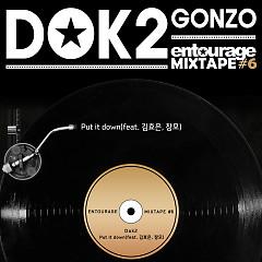Entourage Mixtape #6 (Single)