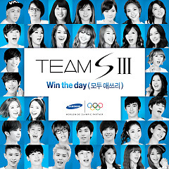 Win The Day (Team SIII)