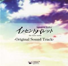 Innocent Bullet -Original Sound Track- CD2