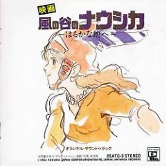Nausicaä of the Valley of the Wind Soundtrack ~Towards the Faraway Land...~
