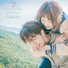Weightlifting Fairy Kim Bok Joo OST Part.3 - Han Hee Jung