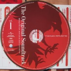 Tokyo Ravens Original Soundtrack Vol.1 CD2