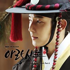 Arang And The Magistrate OST Part.6  - Lee Jun Ki