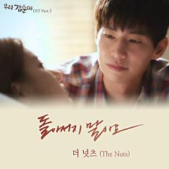 Our Gab Soon OST Part.5