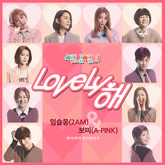 Flirty Boy And Girl OST Part.1 - Im Seul Ong,Bomi (Apink)