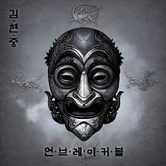 Unbreakable - Kim Hyun Joong