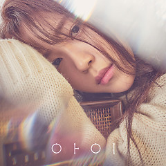 I DREAM (Mini Album) - I
