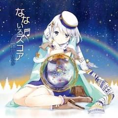 Nanairo Score - Haruka Shimotsuki
