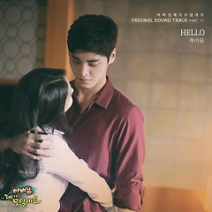 Father, I'll Take Care of You OST Part.11