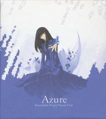 Karanoshojo Original Sound Track - Azure CD2