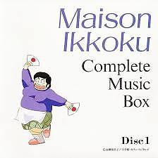 Maison Ikkoku Complete Music Box Disc 1 No.2