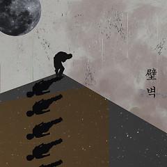 Wall (Wall) (Single)