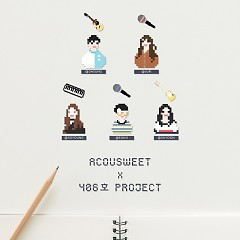I Want To Hug You (Single) - ACOUSWEET, 406 Project