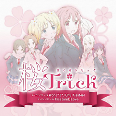 Won(*3*)Chu KissMe! / Kiss(and)Love - SAKURA*TRICK