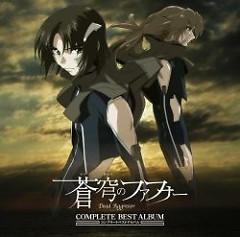 Soukyuu no Fafner Complete Best Album CD2