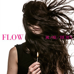 Kaze no Uta / BURN - FLOW