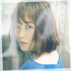 Sayonara - Sakurako Ohara
