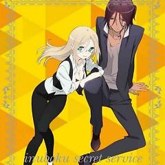 Inu x Boku SS Soundtrack Vol.1