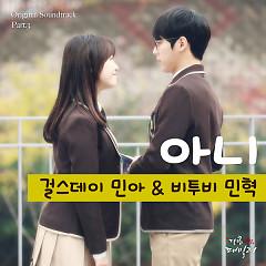 My Sweet And Sour Family OST Part.3 - Minah,Lee Min Hyuk (BTOB)