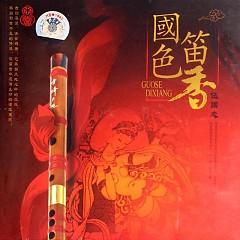 Quốc Sắc Địch Hương (Sáo Trúc) - Wu Guo Zhong
