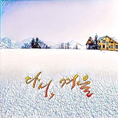 Winter Again (Single) - Page