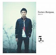 君は五番目の季節 (Kimi wa 5-banme no Kisetsu) - Naotaro Moriyama
