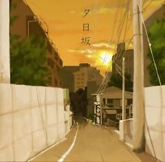 Maaya Sakamoto (夕 日 坂)