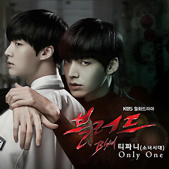 Blood OST Part.1