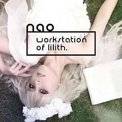 nao 6th workstation of Lilith.  - nao