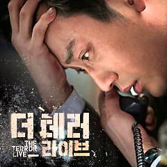 The Terror Live OST - Casker