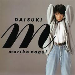 大好き (Daisuki) - Mariko Nagai