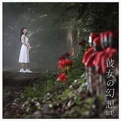 Kanojo no Gensou - Sumire Uesaka