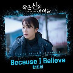 Children Of A Lesser God OST Part.2 - Han Hee Jung