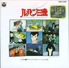 Lupin The Third TV Original BGM Collection