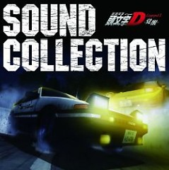 Initial D Legend 1 Kakusei Sound Collection CD2 - Akio Dobashi