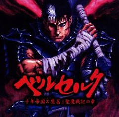 Berserk ~Millennium Falcon Arc: Record of the Holy Demon War~ Original Soundtrack - Hirasawa Susumu