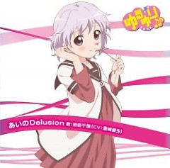 Yuru Yuri ♪♪ Music 06 - Ai no Delusion