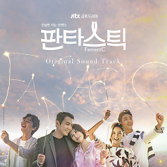 Fantastic OST