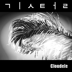 Feather (Single) - Cloudele