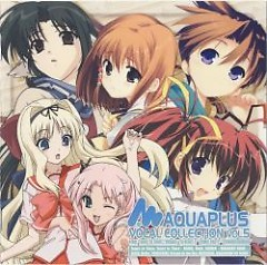 AQUAPLUS Vocal Collection Vol.5