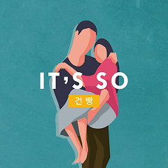 It's So (Single) - Geonpang