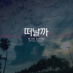 Do Not Disturb (Single) - STi