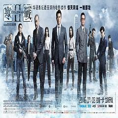 寒战2 / Cold War 2 / Hàn Chiến 2 OST - Châu Bút Sướng