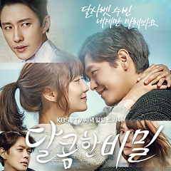 Love And Secret OST Part.1