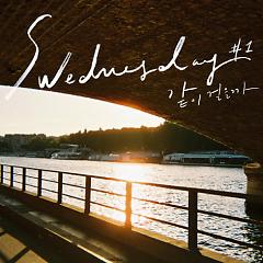 Swednesday #1 (Single)