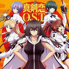 Maji de Watashi ni Koi Shinasai!! Original Soundtrack CD2