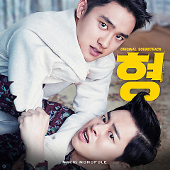 Hyung OST